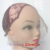 Hot Human Hair Lace Front Wig Cap Classic Closed Wig Cap French Lace Front Stretchy Back Weave Cap Durable!!  3pcs/lot