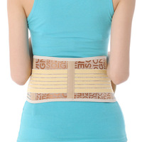 Tourmaline Self Heating Waist Brace Magnetic Therapy Waist Protection Belt Health Daily Care