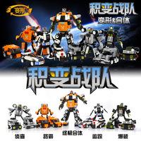 Brand popular toys blocks 4pcs/lot fight inserted blocks assembling toys for children education toys