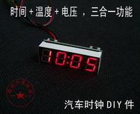 Car led digital clock time car electronic table car clock voltage table
