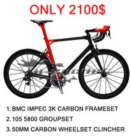 bmc impec carbon frame cycling bicycle carbon frame and fork full carbon fiber road bike frame wheels bar saddle groupset