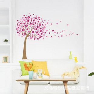 Fine wind tree bud genuine oversized Living Room Wall Stickers Wall Glass Sticker JM7074(China (Mainland))