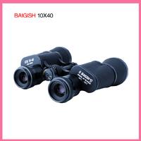 Baigish 10*40 Binoculars High-powered Non-infrared Binoculars Day & Night Vision Binocular/Telescope