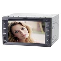 JOYOUS 6.2 inch 2 Din universal car DVD player, built-in GPS navigation/ATV,support BT/Radio/RDS/APE/automotive audio system