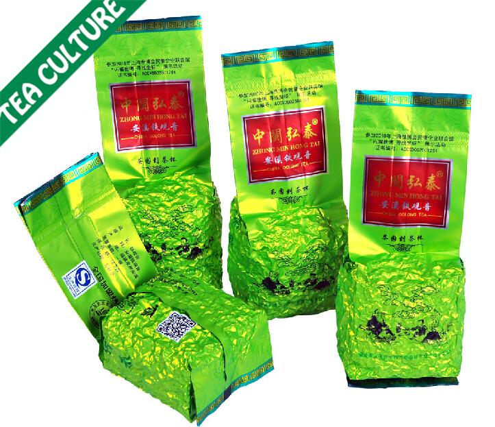 2014 Real Sale Brand Original Anxi Tieguanyin Peach Fujian Tea Tie Guan Yin Chinese Flavor Oolong