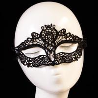 Stylish Women Lace Hollow Masquerade Prom Face Eye Mask Halloween Carnival Free Shipping