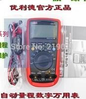 UNI-T UT-61C Modern Digital Multimeters UT61C AC DC Meter