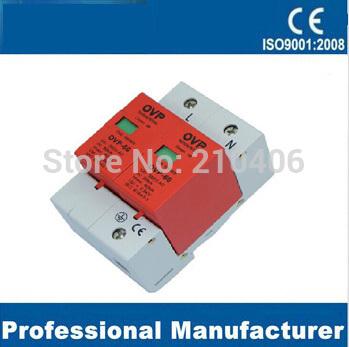 Free shipping Two Class single phase power supply module anti lightning surge protectors 2P 220V 60KA(China (Mainland))