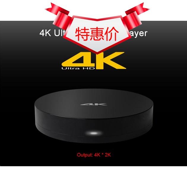 B4 a 4k hd player 3d blu ray player 4k quad-core 2g8g 4.4(China (Mainland))