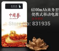 The China dream ceramic polymer ultra-thin power bank