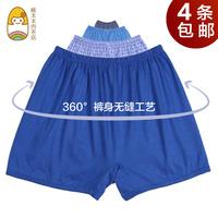 Quinquagenarian panties male 100% cotton boxer panties high waist plus size plus size belts fat pants loose thin