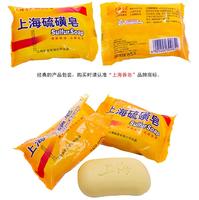 HOT NEWS 85g Shanghai Sulfur Soap 4 Skin Conditions Acne Psoriasis Seborrhea Fungus Perfume Butter Bubble Bath Healthy Soaps