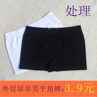 Male boxer panties butt-lifting body shaping breathable shorts modal cotton 100% bamboo fibre panties