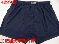 4 male quinquagenarian panties 100% cotton trunk loose plus size plus size four angle panties 100% cotton