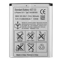 BST-33 Cell Phone Battery for Sony K550i k790a M600i P1i P990i S500i TM506 W300i W610i bst 33 Bateria