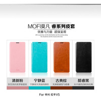 MOFI leather case for ZTE REDBULL V5 colorful high quality side-turn case + retailed package + Free shipping