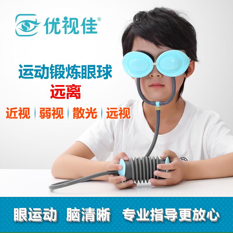 Заказать очки для зрения в питере