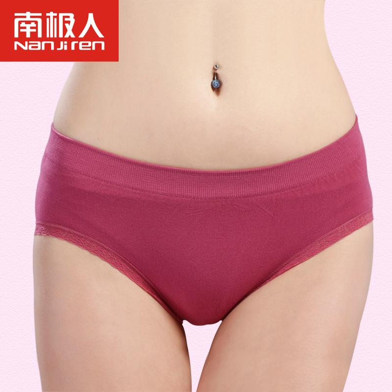 2014 Rushed Real None Lingerie Calcinhas Panties Nanjiren Waisted Lady Briefs Fabric Comfort Seamless Super Elastic Pants Female(China (Mainland))