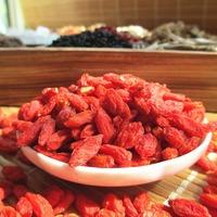 Free Shipping YF Gongguo 200g Top Grade Ningxia Goji Berries for Sex, Goji Berry (Wolf Berry) Herbal Tea Green Food for Health