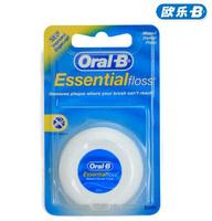 Dental Floss micro wax / wax 50m  Irish production Dental Flosser