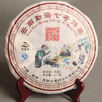 8 year old Top-level Collection Chinese yunnan original Puer Tea 357g health care tea ripe pu er puerh tea Pu'er Free Shipping