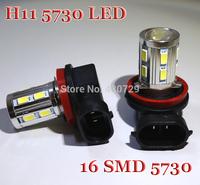 High Power H11  High Power 16-SMD 5730 Led Fog Lights Bulbs Super Bright White Car Signal Reverse Light Bulb