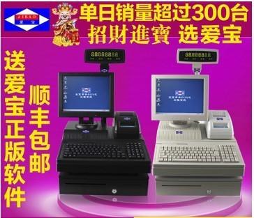 4000POS supermarket cash regi