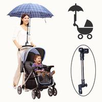 free shpping,Brand new stroller accessories, kids pram shade Parasol,baby adjustable folding umbrella,safest Fiber frame, A651
