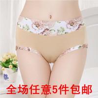 Mid waist print seamless sexy briefs women's drawing high waist abdomen 100% female cotton modal panties