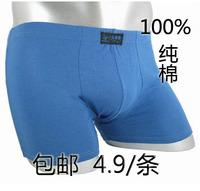 Male panties male boxer panties cotton 100% cotton panties plus size men's