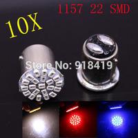 2014 new 10X 1157 P21/4W P21/5W 7528 BAY15D 22 SMD Car LED Brake Turn Light Automobile auto Wedge Lamp xenon white Car Styling