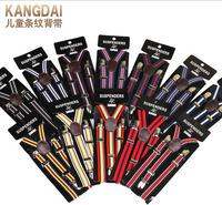 High Quality Kids Stripe Suspenders Adjustable Y-back Braces Clip-on Elastic Suspender Children Belt Baby Straps, 150PCS