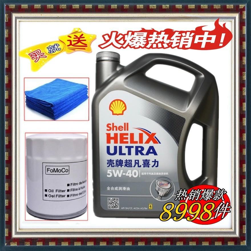 Shell Shell de óleo 5w-40