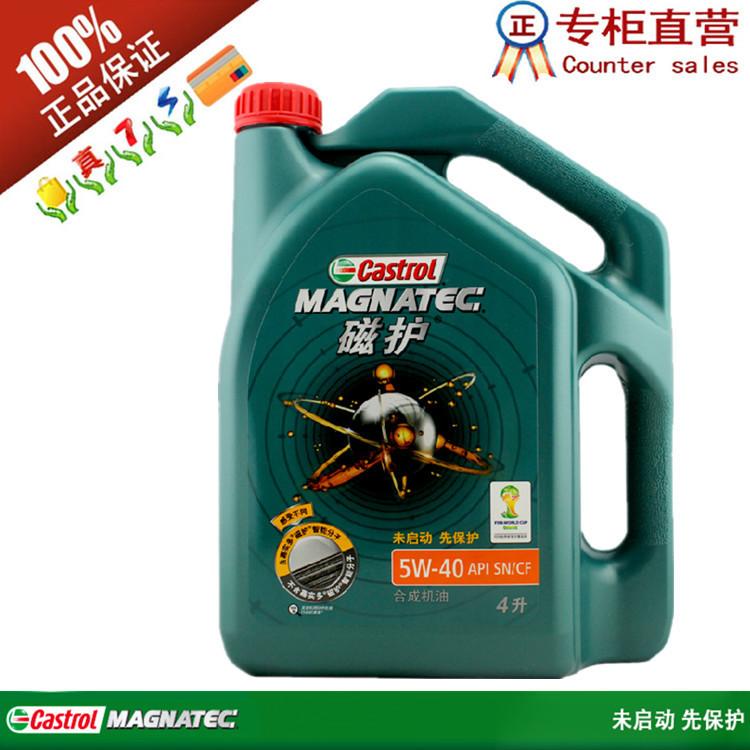 Motor Castrol 5w-40 óleo