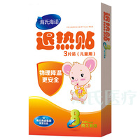 Ice cooling paste stickers affixed to physical child-specific fever stickers cool stickers baby three piece independent loading