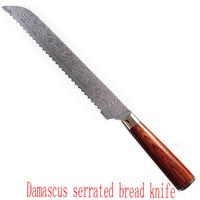 Кухонный нож Ok 8 VG10 67 qer567