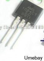 2 PCS AMS1084CT-5.0 TO-220 AMS1084 5A LOW DROPOUT VOLTAGE REGULATOR/Free RegMail