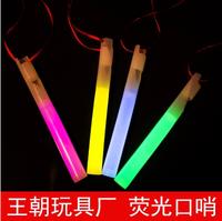 hot sell Fluorescent whistle fluorescent glow stick flute lifesaving whistle six inches life-saving hardback light-emitting toys