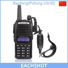 Baofeng Pofung UV-82 UV82 HF/UHF Ham Two-way Radio Walkie Talkie with 18cm Atenna Free earpiece