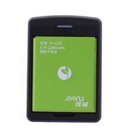 100% Original Charger and 2200mAh Battery for JUAYU G2f Smart Phone