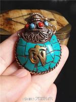 TBP747  Nepal brass lovely small Turquoise snuff bottles Tibet OM Amulet pendants amulet