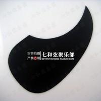 2 Pcs Black Acoustic Guitar Pickguard Pick Guard, Folk guitar Anti-scratch Plate, protection Plate  PY-120