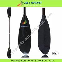 Super lightweight Carbon fiber Ocean Kayak Paddle