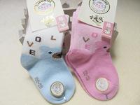 free shipping baby socks , infant cotton socks sock for children,12 pairs/lot