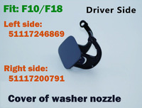 NEW OEM For BMW F10 Car washer Head light Washer Flap With Lever Assembled 51117246869+51117200791
