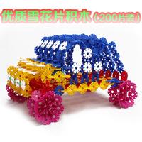 Children explosion models ! Snow quality piece building blocks puzzle assembling toys for children wholesale