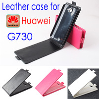 High Quality New Original Huawei G730 Leather Case Flip Cover for Huawei G 730 Case Phone Cover In Stock Free Shipping