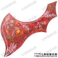 5 Pcs Red Shell Hummingbird Flower Decorative pattern Acoustic Guitar Pickguard Pick Guard Anti-scratch Plate right-hand