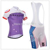 cyclingbox 2014 Cycling Jersey bib kit Short Sleeve bib Shorts Cycling thight ropa Ciclismo fitness clothes bicycle Maillot wear
