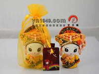 National doll - wedding gift